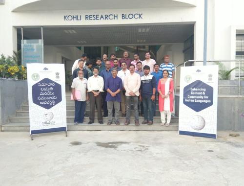 Telugu Wikipedia: Rally For Knowledge Rivers
